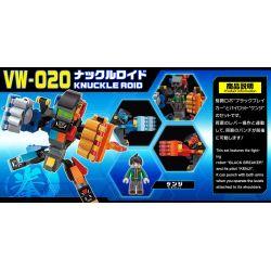 BIKKU VW-020 Xếp hình kiểu Lego KNUCKLE ROID Knuckle Robot Robot Knuckle 163 khối