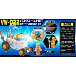 BIKKU VW-02 Xếp hình kiểu Lego BATHTUBOOST GT Bathtub Sports Car Xe Thể Thao Bồn Tắm 132 khối