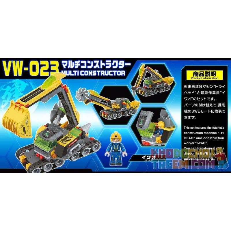BIKKU VW-023 Xếp hình kiểu Lego MULTI CONSTRUCTOR Multifunctional Engineering Vehicle Xe Kỹ Thuật đa Chức Năng 157 khối