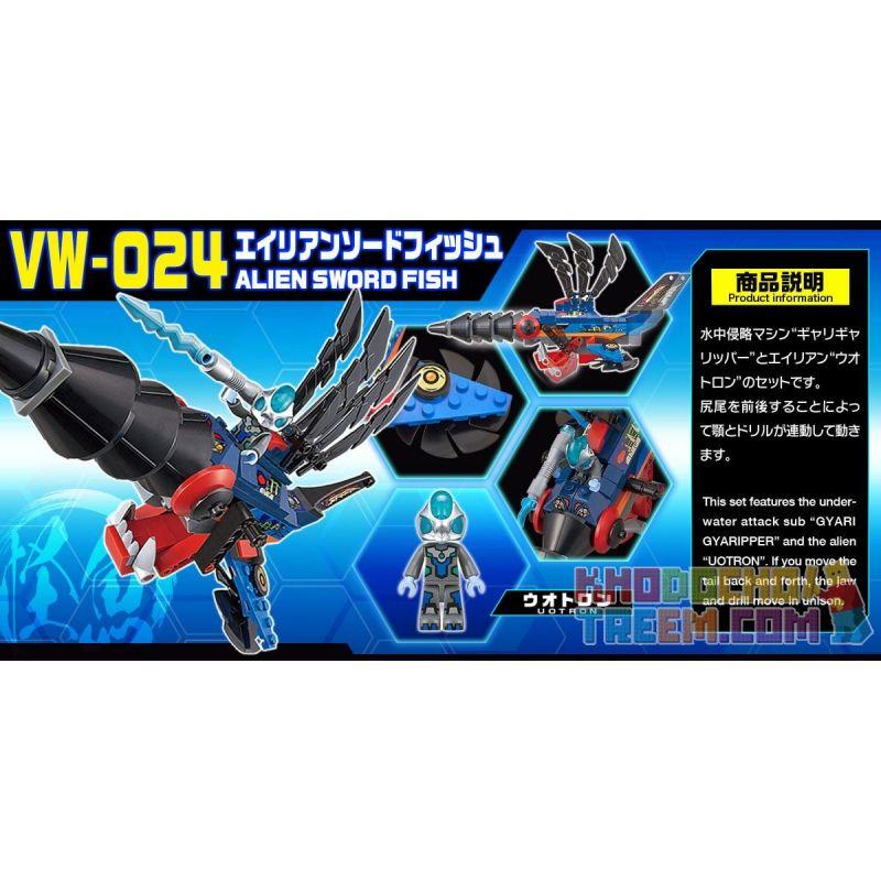 BIKKU VW-024 Xếp hình kiểu Lego ALIEN SWORD FISH Alien Swordfish Cá Kiếm Ngoài Hành Tinh 122 khối