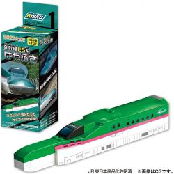 BIKKU BT1 Xếp hình kiểu Lego BUILD TRAIN 1 SHINKANSEN SERIES E5 HAYABUSA BUILD TRAIN1 Shinkansen E5 Series Peregrine Falcon 102 khối