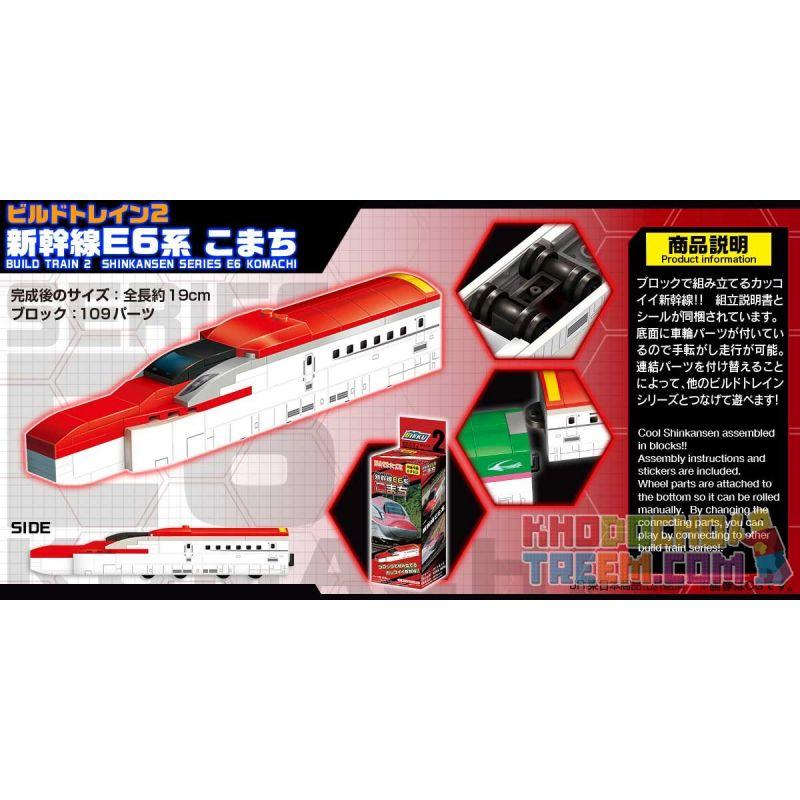 BIKKU BT2 Xếp hình kiểu Lego BUILD TRAIN 2 SHINKANSEN SERIES E6 KOMACHI Build Train2 Xinshun E6 Series 市场 BUILD TRAIN 2 Shinkansen E6 Series Komachi 109 khối