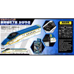 BIKKU BT5 Xếp hình kiểu Lego BUILD TRAIN 5 SHINKANSEN SERIES E7 KAGAYAKI BUILD TRAIN5 Shinkansen E7 Series Koki