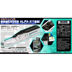 BIKKU BT6 Xếp hình kiểu Lego BUILD TRAIN 6 SHINKANSEN CLASS E956 ALFA-X(CAR-1) BUILD TRAIN6 Shinkansen E956 ALFA-X (Car No. 1) BUILD TRAIN6 Shinkansen E956 ALFA-X (Xe Số 1)