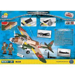 COBI 5533 Xếp hình kiểu Lego MILITARY ARMY Nakajima Ki-49 Helen Tunlong Heavy Bomber Máy Bay Ném Bom Hạng Nặng Tunlong 530 khối