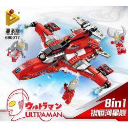 PanlosBrick 690017 Panlos Brick 690017 Xếp hình kiểu Lego Ultraman Silver Ganges Starship 8 Combinations Silver Ganges Starship 8 Kết Hợp