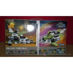 COBI 1251 Xếp hình kiểu Lego X-Draco - Galactic Racer X-Draco-Galaxy Racing 323 khối