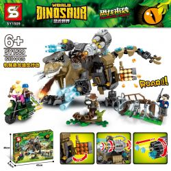 SHENG YUAN SY SY1509 1509 Xếp hình kiểu Lego JURASSIC WORLD Dinosaurs Coming Dinosaur World Dinosaur Mechanical Tyrannosaurus Chasing Action Khủng Long Bạo Chúa Cơ Học Theo đuổi 610 khối
