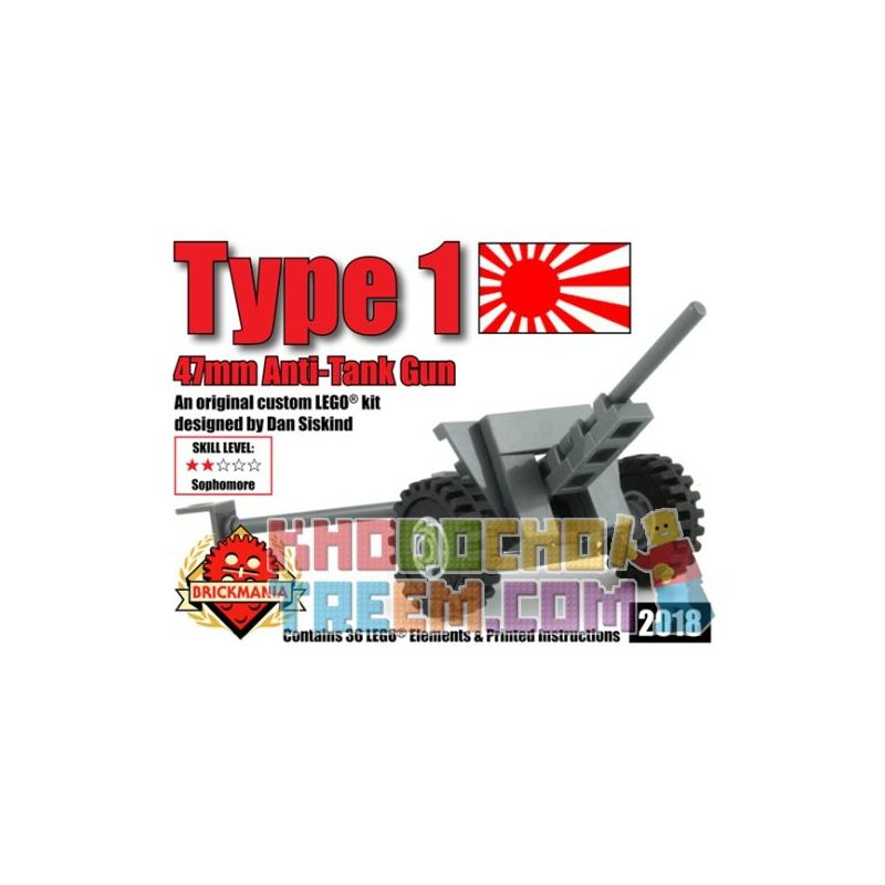 BRICKMANIA 2018 Xếp hình kiểu Lego MILITARY ARMY Type 1 - 47mm Anti-Tank Gun A 47mm Anti-tank Gun Một Khẩu Súng Chống Tăng 47mm 36 khối