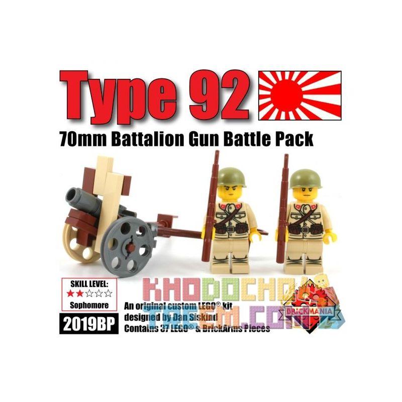 BRICKMANIA 2019BP Xếp hình kiểu Lego MILITARY ARMY Type 92 70mm Battalion Gun Battle Pack Type 92 Infantry Gun Combat Pack Gói Chiến đấu Súng Bộ Binh Kiểu 92 37 khối