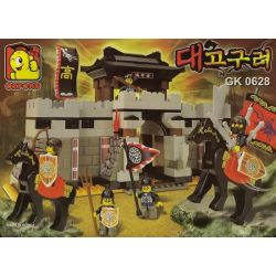 OXFORD GK0628 0628 Xếp hình kiểu Lego Great King Guanggaeto Kotaou