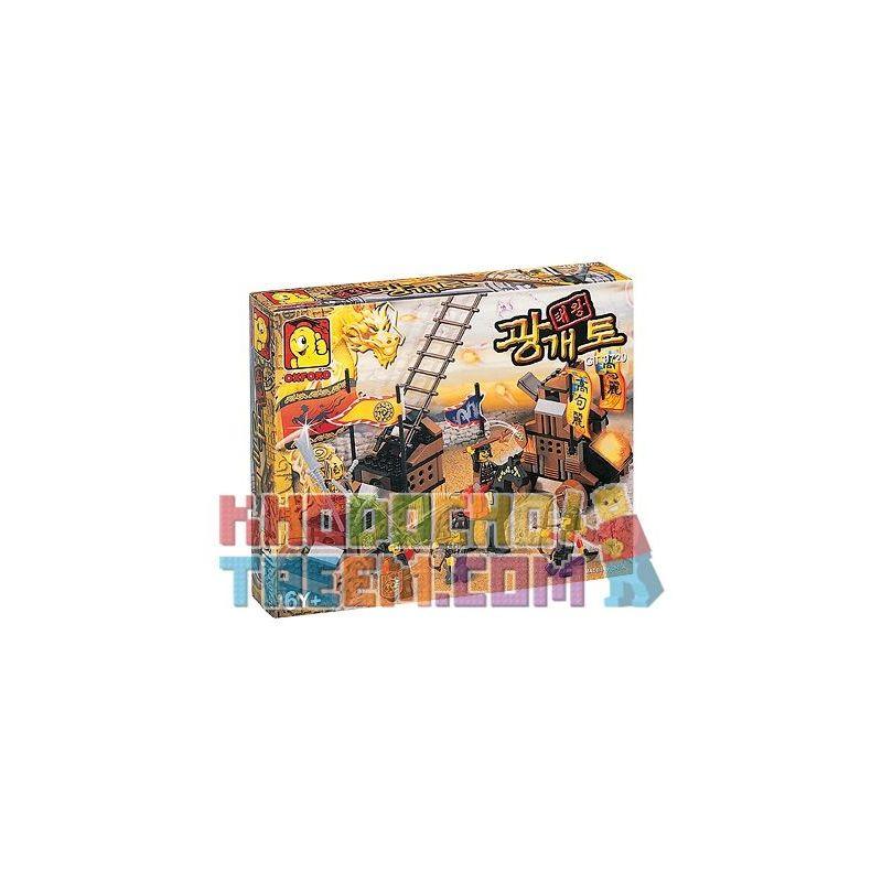 OXFORD GT20000 20000 Xếp hình kiểu Lego Siege Machines #1 Siege Weapon # 1 Vũ Khí Bao Vây Số 1