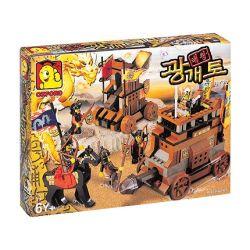 OXFORD GT22000 22000 Xếp hình kiểu Lego Siege Machines #2 Siege Weapon #2 Vũ Khí Bao Vây # 2