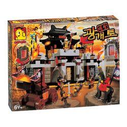 OXFORD GT45000 45000 Xếp hình kiểu Lego Defense Of Goguryeo Gao Lu Li Defense War Chiến Tranh Quốc Phòng Gao Lu Li