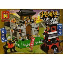 OXFORD JI0455 0455 Xếp hình kiểu Lego Imjin War Set Battle Of Imjin Trận Imjin