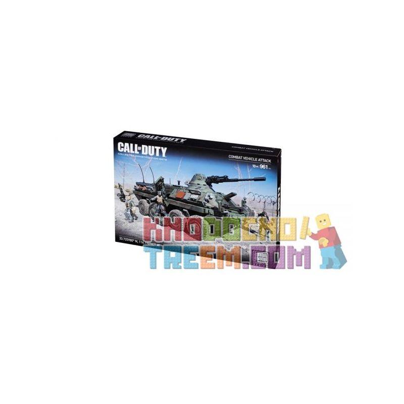 MEGA BLOKS CNG87 Xếp hình kiểu Lego CALL OF DUTY Combat Vehicle Attack Call-of-duty Tank Attack Tấn Công Xe Tăng 961 khối