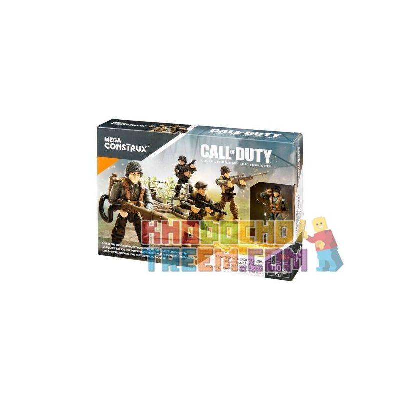 MEGA BLOKS FDY75 Xếp hình kiểu Lego CALL OF DUTY Flamethrower Shock Troops Call-of-duty Súng Phun Lửa 110 khối