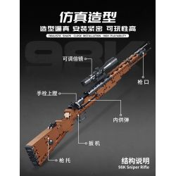 PanlosBrick 670012 Panlos Brick 670012 Xếp hình kiểu Lego MILITARY ARMY Parade Rifle Kar98k Messe Rifle Súng Trường Kar98k Mauser 2020 khối