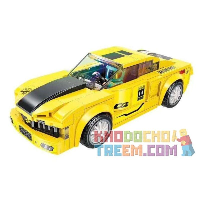 Enlighten 14011 Qman 14011 KEEPPLEY 14011 Xếp hình kiểu Lego MINECITY My City Wasp Ver-7 189 khối