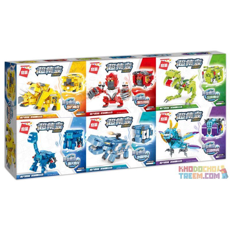 Enlighten 41201 41202 41203 41204 41205 41206 Qman 41201 41202 41203 41204 41205 41206 KEEPPLEY 41201 41202 41203 41204 41205 41206 Xếp hình kiểu Lego TRANSFORMERS Supercoming Mechanic Cube, The Rubik
