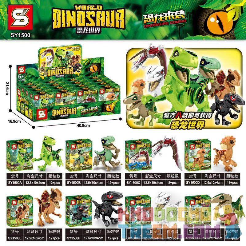 SHENG YUAN SY SY1500 1500 Xếp hình kiểu Lego JURASSIC WORLD Dinosaurs Coming Dinosaur World Dinosaur Small Box 8 Hộp Nhỏ 8 Loại 91 khối