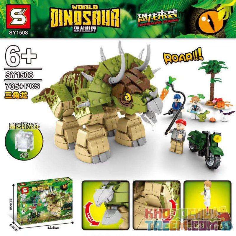 SHENG YUAN SY SY1508 1508 Xếp hình kiểu Lego JURASSIC WORLD Dinosaurs Coming Dinosaur World Dinosaur Triceratops Triceratops. 735 khối