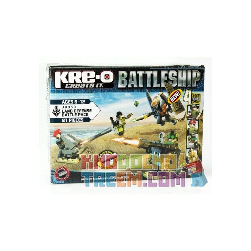 KRE-O 38953 Xếp hình kiểu Lego MILITARY ARMY Land Defense Battle Pack The Battleship Land Defense War Bag Gói Trận địa Phòng Thủ 81 khối