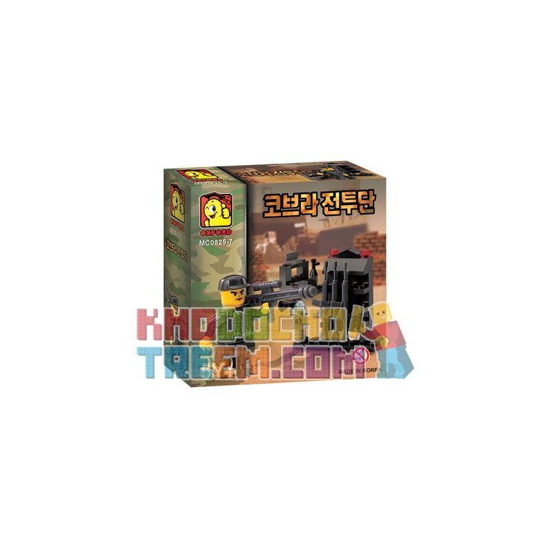 OXFORD MC0825-7 0825-7 Xếp hình kiểu Lego MILITARY ARMY Capped Soldier With Guns Soldier And Gun Người Lính Và Súng