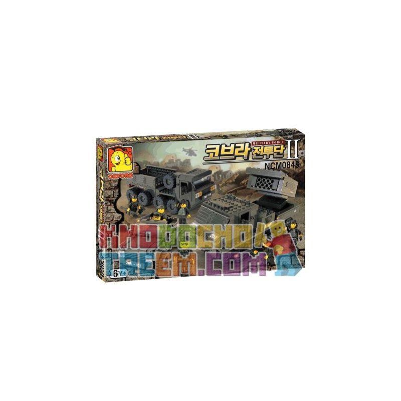 OXFORD NCM48000 48000 Xếp hình kiểu Lego MILITARY ARMY Cobra Force (MLRS Set) Cobra Troops Lực Lượng Rắn Hổ Mang