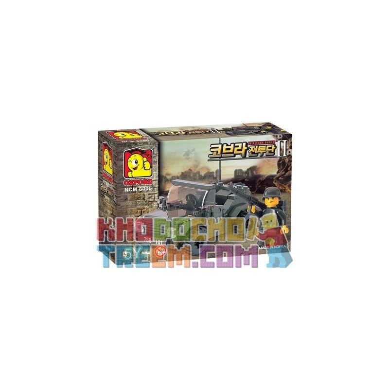 OXFORD NCM8000 8000 Xếp hình kiểu Lego MILITARY ARMY Jeep Xe Jeep
