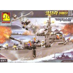 OXFORD NCM80000 80000 Xếp hình kiểu Lego MILITARY ARMY Destroyer Ship Kẻ Huỷ Diệt