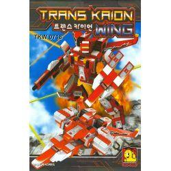 OXFORD TKW0718 0718 Xếp hình kiểu Lego Trans Kaion Wing Cánh Trans Kaion. 341 khối