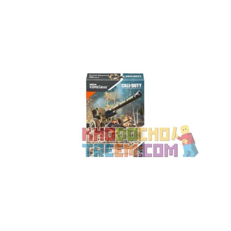 MEGA BLOKS FMG08 Xếp hình kiểu Lego Anti-Tank Gun Call Of Duty Súng Chống Tăng 121 khối