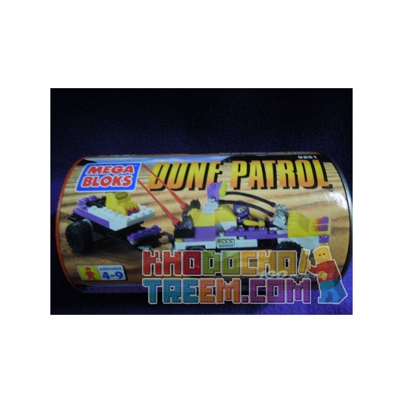 MEGA BLOKS 9251 Xếp hình kiểu Lego CITY Sand Dune Patrol Car Xe Tuần Tra Cồn Cát 100 khối