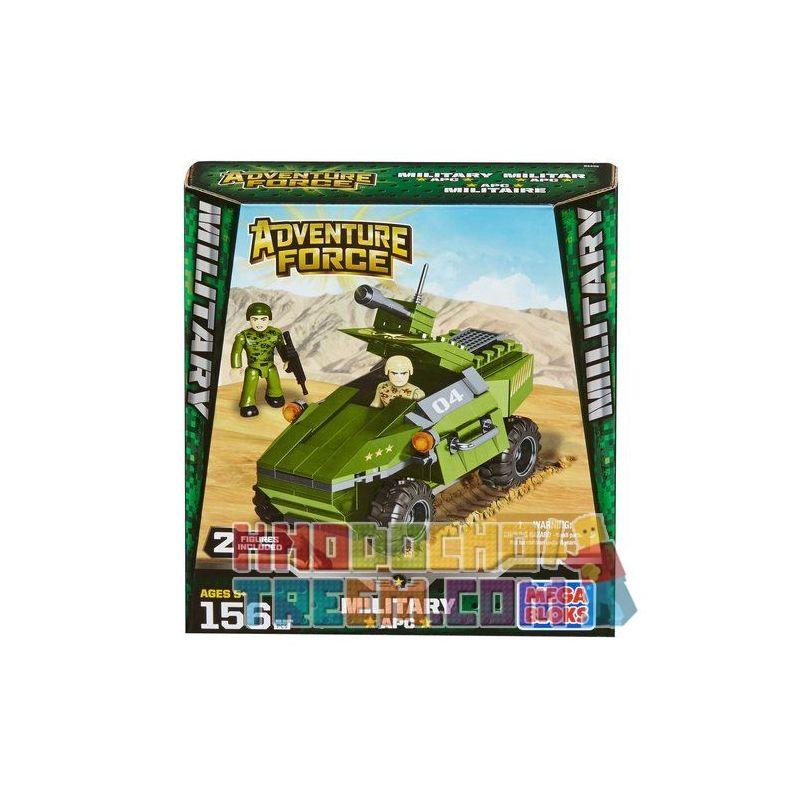 MEGA BLOKS 94408 Xếp hình kiểu Lego MILITARY ARMY Military APC Armored Shipper Tàu Chở Nhân Viên Bọc Thép 156 khối