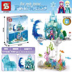 SHENG YUAN SY SY1536 1536 Xếp hình kiểu Lego DISNEY PRINCESS Ice And Snow Princess Suspension Allen Dell Castle Lâu đài Arendale Levitating 499 khối