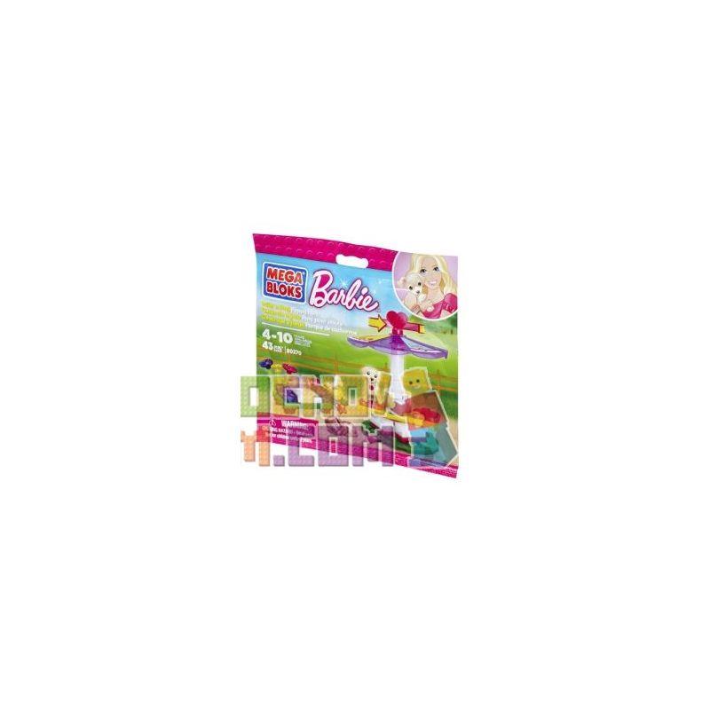 MEGA BLOKS 80270 Xếp hình kiểu Lego FRIENDS Build 'n Play Puppy Park Công Viên Chó Con 43 khối