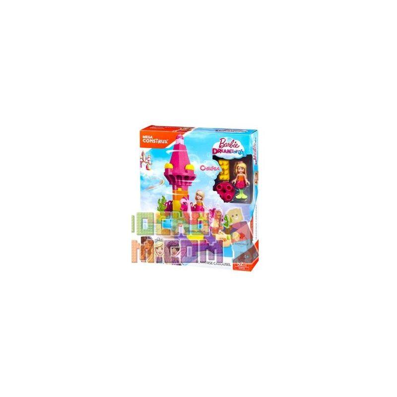 MEGA BLOKS FFP25 Xếp hình kiểu Lego FRIENDS Seahorse Carousel Hippocampus Trojan Carousel Cá Ngựa 52 khối