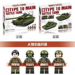 SHENG YUAN SY 0103 Xếp hình kiểu Lego MILITARY ARMY Survival Warfare Type 10 Main Battle Tank Survival War Trinity Main Battle Tank Xe Tăng Chiến đấu Chính Loại 10 806 khối