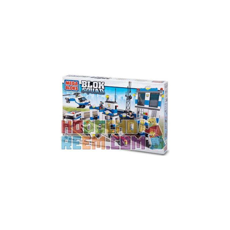 MEGA BLOKS 2420 Xếp hình kiểu Lego CITY Police Station With Jail Police And Prison Đồn Cảnh Sát Và Nhà Tù 832 khối