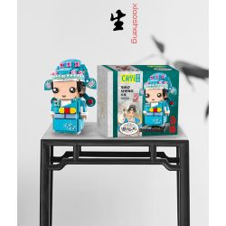 CAYI 10034 10035 10036 10037 Xếp hình kiểu Lego CHINATOWN National Tide Breathe, The Net, The Top Is 4 Small Born, The Knife Martan, The Net, The Egun Shengdan Jingchou 4 Kiểu Fangtouzi Xiaosheng, Dao