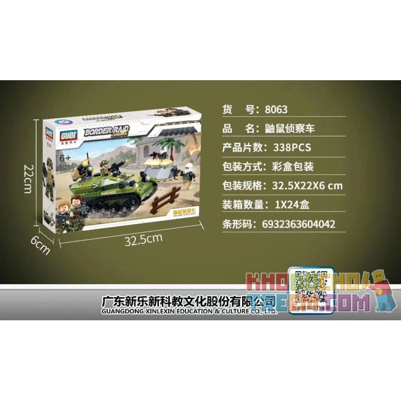 GUDI 8063 Xếp hình kiểu Lego MILITARY ARMY Border Raid Border Assault 鼠 Reconnaissance Vehicle Xe Hướng đạo Chồn 338 khối