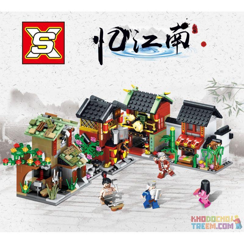SX 9006-1 9006-2 9006-3 9006-4 Xếp hình kiểu Lego MINI MODULAR 江南 水乡 4 People In Lin'an Zhonghua Street, Silkzhuang, Huang Shuntang, Ironwork Lin'an China Street 4 Phong Cách Trường Tư Thục Của Master