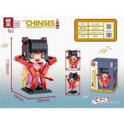 ZHEGAO QL2300 2300 Xếp hình kiểu Lego CREATION OF THE GODS Chinese Mythology Chinese Mythical Story Where Ở đâu 189 khối