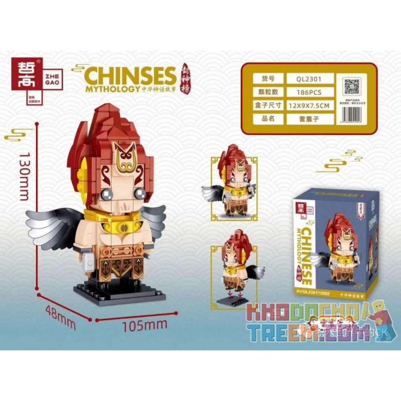 ZHEGAO QL2301 2301 Xếp hình kiểu Lego CREATION OF THE GODS Chinese Mythology Chinese Mythical Story Lei Zhenzi Lei Zhenzi. 186 khối