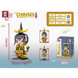 ZHEGAO QL2303 2303 Xếp hình kiểu Lego CREATION OF THE GODS Chinese Mythology Chinese Mythical Story Shen Leopard Shen Leopard. 182 khối