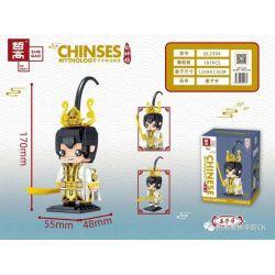 ZHEGAO QL2304 2304 Xếp hình kiểu Lego CREATION OF THE GODS Chinese Mythology Chinese Mythical Story Ginger Teeth Răng Gừng 181 khối