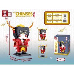 ZHEGAO QL2305 2305 Xếp hình kiểu Lego CREATION OF THE GODS Chinese Mythology Chinese Mythical Story Daji Daji. 187 khối