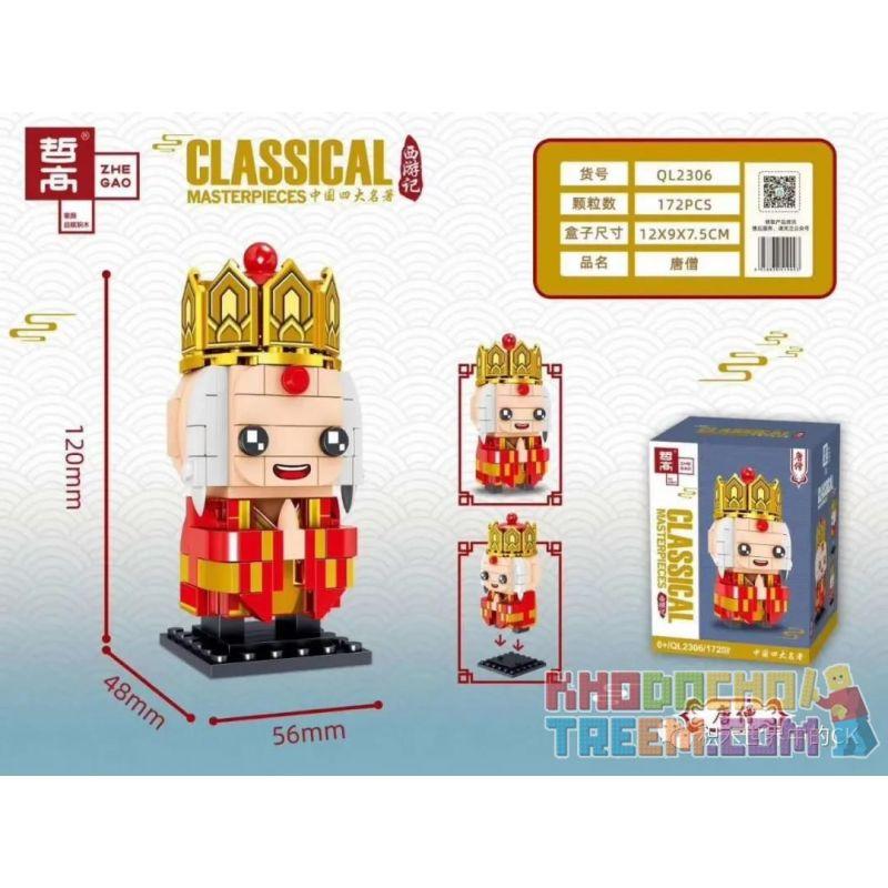 ZHEGAO QL2306 2306 Xếp hình kiểu Lego BRICKHEADZ Classical Masterpieces China's Four Famous Trips Tang Yan Tang Yan. 172 khối