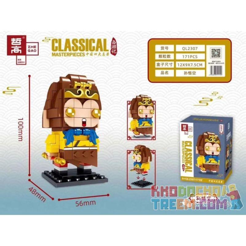 ZHEGAO QL2307 2307 Xếp hình kiểu Lego BRICKHEADZ Classical Masterpieces China's Four Famous Trips Sun Wukong Vua Khỉ 171 khối